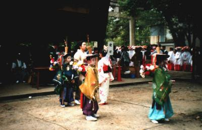 Formation of the procession